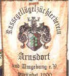 Vereinsfahne Arnsdorf